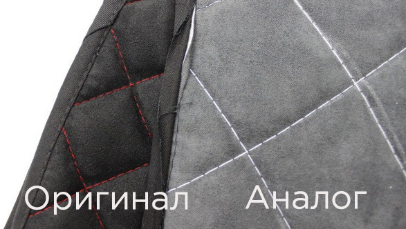 Відмінності тканини накидок CANTRA від аналогів